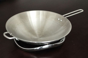 Fusion Induction Wok (AEG)
